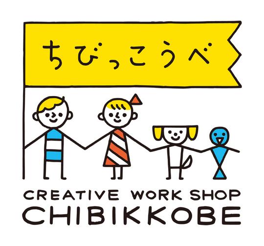 120607_chibi_01.jpg