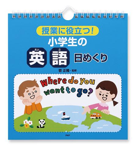 php_himekuri_01.jpg